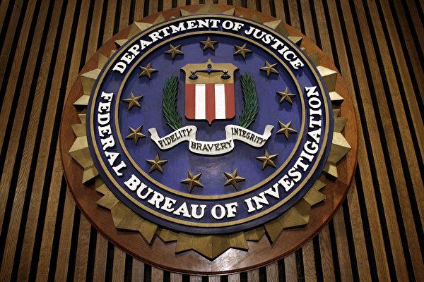 瞞入千人計劃 3D基因組學創始人被FBI調查