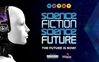 "MOTAT未来科技展""Science Fiction Science Future""开幕"