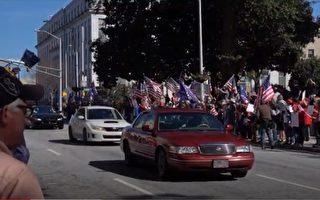亞特蘭大響應「停止竊選」「Stop the Steal」抗議集會