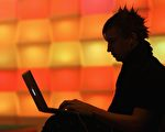 打击外国黑客 美国悬赏千万美元寻线索