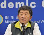 台湾新增2例本土确诊 为出院病患及其同住家人