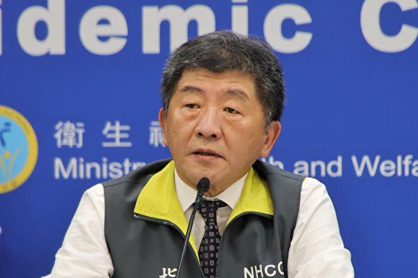 外媒點名台灣拒用中共疫苗 陳時中:內容實在