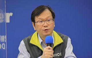 台灣增兩感染源待釐清確診者 有進社區嗎?
