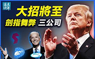 """罗博特:""""候任总统""""之败登"""