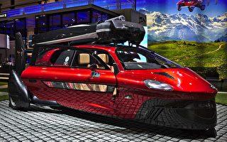 全球首輛飛行汽車獲准上路 兩年內或上天