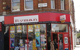 英國哪些商店還在營業?