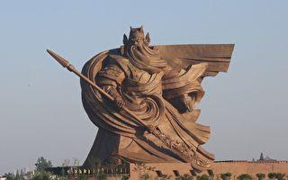 荆州巨型关公像被批违建要搬迁 网友批浪费