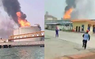 广西铁山港区码头罐顶失火 至少7人受伤