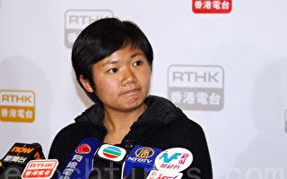 香港首名因查册被捕的媒体人新闻界忧寒蝉效应