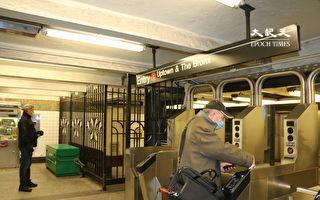 紐約華人在曼哈頓地鐵卡剛充值即被搶