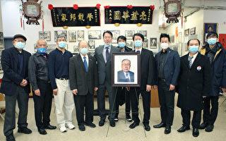 黃鼎明先生追思會  衆多親友及僑社人士到場