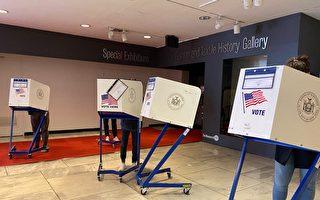 曼哈顿中城投票站气氛平静 有人选川普有人选拜登