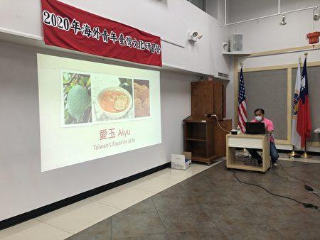 FASCA咨询导师邝迺智介绍爱玉的由来及DIY做法。