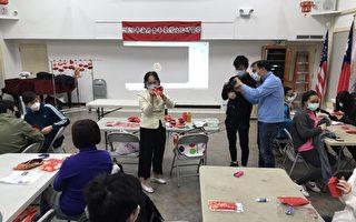 海外青年台湾文化研习营  大纽约侨青热情参与