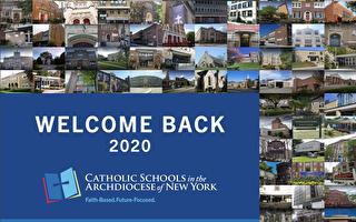 疫情期堅持全日制優先  紐約天主教學校生源大增
