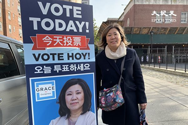 紐約華人社區多位議員輕鬆戰勝對手  順利連任