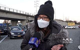 纽约选民抗议大选舞弊 要求公正结果