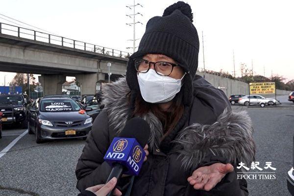 紐約選民抗議大選舞弊 要求公正結果