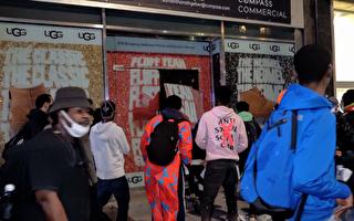紐約市警局新成立工作組 緝拿打砸搶嫌犯