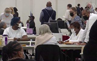威斯康星州投票率近九成  被斥「不可能」