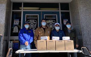 紐約市亞裔警民協會向市警109分局捐2000個口罩