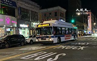 缅街公交車道11/16起實施  禁私家車通行