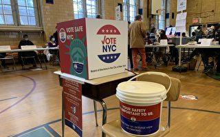 紐約市10日起清點郵寄選票