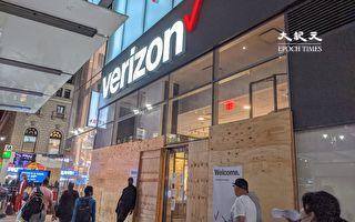 总统选举结果未定 纽约部分商家未敢拆木板