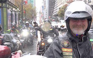 紐約老兵節遊行取消 改第五大道摩托車隊遊行慶祝
