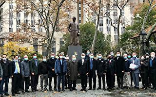 組圖:紐約60僑團紀念孫中山先生誕辰154周年