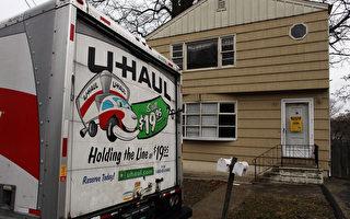 郵政數據顯示 逾30萬人搬出紐約市