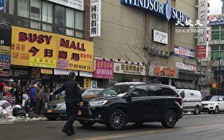 市议员兰德:让交通局接手市警局交通业务