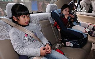 开车系安全带  执法活动即日起至月底