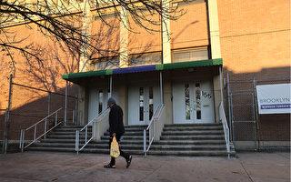 纽约市平均阳性率破3% 公立学校周四关闭