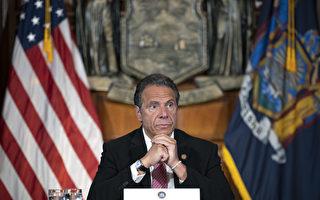 紐約州府財政虧損  庫默拒絕加薪