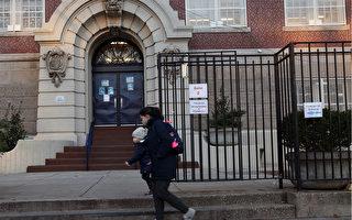紐約市關校引議 門檻再遭質疑科學依據