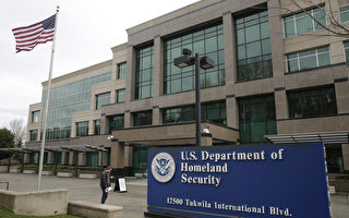 美联邦政府网络遭入侵 国土安全部证实
