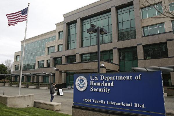 美國土安全部:威脅加劇 可能會發生暴力事件