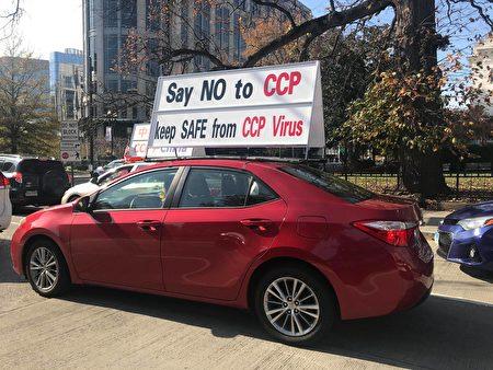 車頂的標語寫著:「拒絕中共 遠離瘟疫」(Say N0 to CCP , Keep Save from CCP Virus)。(全球退黨服務中心提供)