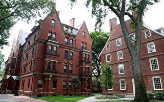 哈佛极左翼学生发起请愿信 要禁川普官员进校