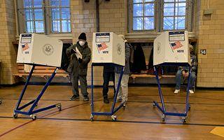 初選、特別選舉採用「排序複選制 」 下月3日舉辦研討會介紹