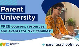 紐約教育局推出「家長大學」 為家長提供培訓及資源