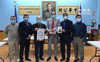 中华航空纽约新任总经理拜访中华公所