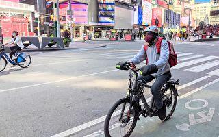 紐約市電單車合法上路 相關罰單撤銷