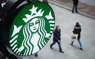 咖啡師起訴星巴克  稱未穿Pride衫被不當解僱