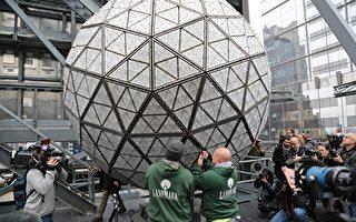 疫情中时代广场跨年倒数网上举行