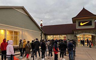 紐約名牌直銷店「黑五」現人潮 大陸購物團消失