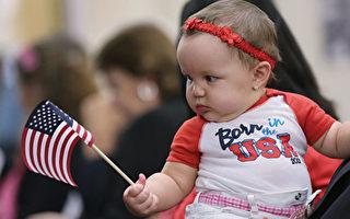 擬對出生公民權採取行動 川普政府重啓討論