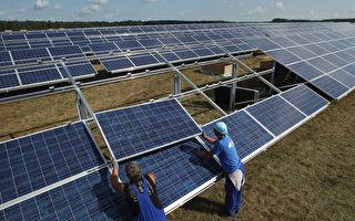 新州可再生能源计划恐抬高电价 联邦将介入