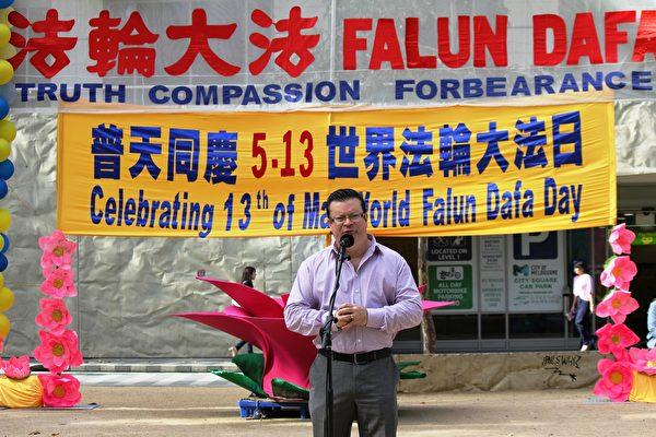 2016年5月7日,墨爾本法輪功學員在城市廣場舉行「世界法輪大法日」慶典,議員菲恩(Bernie Finn)到場發言祝賀。(Lucy/大紀元)